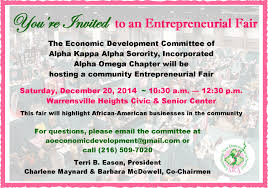 ddad jpg join the ladies of alpha kappa alpha sorority inc for their community entrepreneurial fair on saturday 20 2014 from 10 30 a m 12 30 a m at