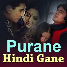 People love to listen 80s century songs due to thier unique charms. Purane Hindi Gane For Pc Windows And Mac Free Download