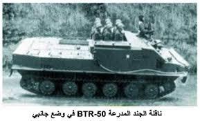 تقرير عن الجيش السوداني +صور حصريا Images?q=tbn:ANd9GcSKiscq57CqQL15KS1fc0fziqUKud0rjsVshKaAMfAJ7p0RMNveIA