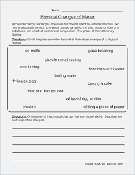 Physical Changes Of Matter Worksheets – careless.me