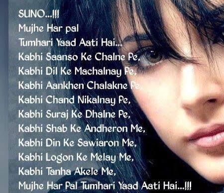 miss you shayari in urdu