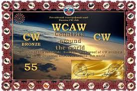 Дипломная программа Работал с Россией w ru условия получения  Дипломная программа Работал со странами по всему миру wcaw