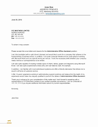 Cover Letter Template For Sales Assistant Fresh Store Associate Job