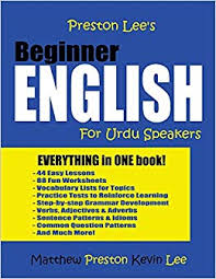 preston lee s beginner english for urdu speakers paperback large print june 22 2018