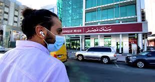 Banque Misr UAE بنك مصر الإمارات - بتدور على بنك مصري يقدملك خدمات في  الامارات ومصر؟