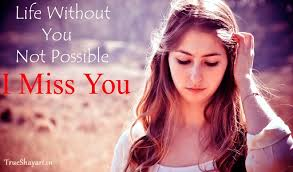 Awesome Sad Quotes about Life | Best Short Status about Life