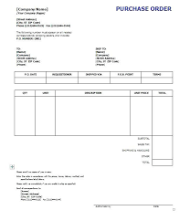 Self Carbon Printing Local Purchase Order Sample Form 6 Forms Ooojo Co
