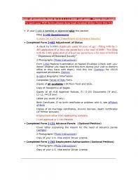 sample of aos cover letters i 485 cover letter createblog c1b94123005e