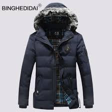 Men winter coat long fur jacket men cotton padded jacket large men ... & Men winter coat long fur jacket men cotton-padded jacket large men warm coat  long Adamdwight.com
