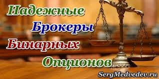 4 столпа трейдинга бинарными опционами - блог александра орлова