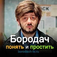 По делу Януковича арестован экс-замглавы налоговой Головач, - Луценко - Цензор.НЕТ 856