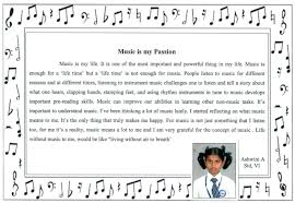 my life is music essay sample importance of music in my life sample scored essay 4 1988266