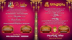 Hindu Wedding Invitation Templates Psd Indian Card Template