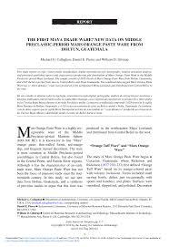 Underwater Light Maya Pdf Download Pdf The First Maya Trade Ware New Data On Middle