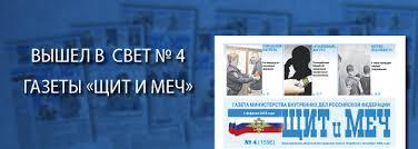 УПРАВЛЕНИЕ МВД РОССИИ ПО БЕЛГОРОДСКОЙ ОБЛАСТИ Позволять нельзя ограничивать