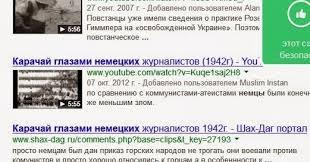В ... - История алан КЧР- КБР. Российский Кавказ-малоизвестное.