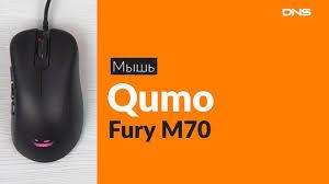 Распаковка <b>мыши Qumo Fury M70</b> / Unboxing Qumo Fury M70