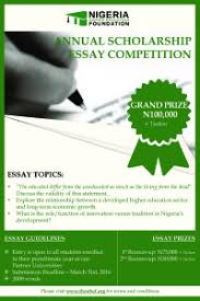 nd annual scholarship essay competition the ia higher  essay topics