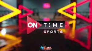 تردد قناة أون تايم سبورت HD الجديد 2021/07/29 الناقل لمباراة الأهلي ضد أسوان