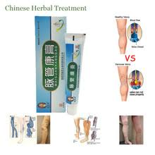 Buy ointment <b>varicose</b> and get free shipping on AliExpress.com