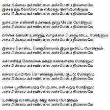 bharathiar tamil essay college paper academic writing service bharathiar tamil essay