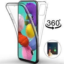360 двойной <b>силиконовый чехол для</b> Samsung Galaxy A71 A51 ...
