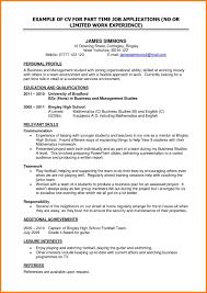 High School Student Job Resume 3 27 Sample Examples For Highschool