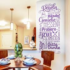 Wall Tattoo Kitchen Rules Kitchen Rules Dining Room Good