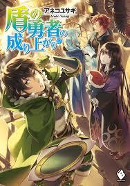 Read The Rising Of The Shield Hero Light Novel Light Novel Volume 17 The Rising Of The Shield Hero Wiki