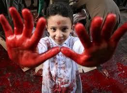 """Résultat de recherche d'images pour """"Ibrahim Al-Buleihi"""""""