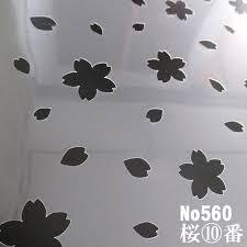 桜吹雪 桜花びら ステンシルシート 型紙図案 No560