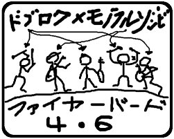 ブログヒデヲの間ドラマー大西英雄の本拠地 Part 9