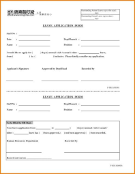 Casual Leave Application New Annual Leave Application Form Template Leaves Application Form In