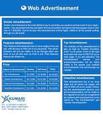 Web Advertising Services Kumarijob