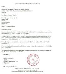 Invitation Letter For Visit Our Company Southernsoulblog Com