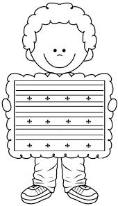 Eğlenceli Dikte Kağıtları çiğdem öğretmen 1 Sınıf Matematik