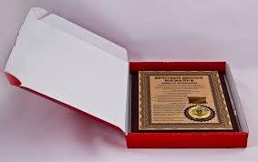 Плакетка Почетный диплом юбиляра лет  Плакетка Почетный диплом юбиляра 55 лет Артикул ПЛ 35 1