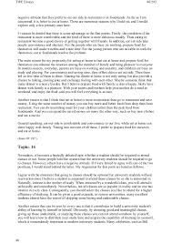My Favourite Story Essay My Favorite Film Short Essay Cover Letter For Special