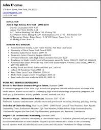 Us Resume Template Personal Profile Format In Templates Curriculum