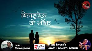 Bitaai Deu Yo Saanjh (बिताइदेऊ यो साँझ) - Jiwan 'Prakash' Pradhan with  Chewang Lama - YouTube