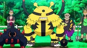 Pokémon the Series Sun & Moon Ultra Adventures S21E26 - English ...