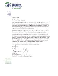 Job Letter Or Recommendation Sample Reference Letter Reference ...