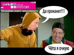 За всеми сепаратистскими акциями на востоке Украины стоят кукловоды ФСБ и деньги Януковича, - Луценко - Цензор.НЕТ 7058