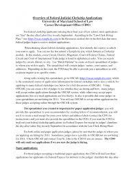 Sample Judicial Internship Cover Letter Gallery - Letter Samples ...