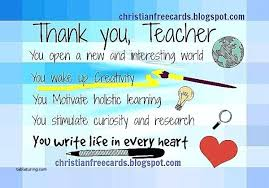 Thank You Teacher Quotes Thank You Teacher Quotes How To Make Thank You Card For Teacher 75