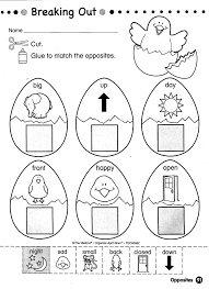 Awesome Free Printable Cut And Paste Kindergarten Worksheets For ...