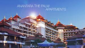 Anantara The Palm Dubai Apartments