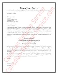 Sales Executive Cover Letter Example Management Sample