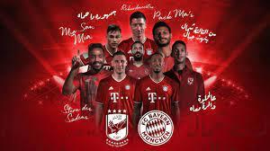 Al-Ahly x FC Bayern Language Challenge with Lewandowski, Kimmich & Co. -  YouTube