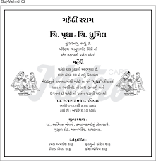best wedding cards 1000 wedding invitation collection in india usa and uk guj
